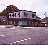 840 Montauk Hwy, Copiague, NY 11726